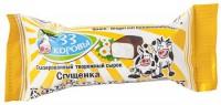 Сырки глазированные сгущенка, 33 коровы, 380 g