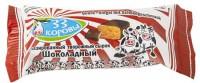 Сырки глазированные шоколадные, 33 коровы, 380 g