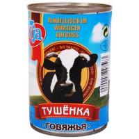 7ja Тушенка 400g говяжья