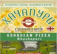 Хачапури от Татошки с чесноком и мятой 420 гр, Россия
