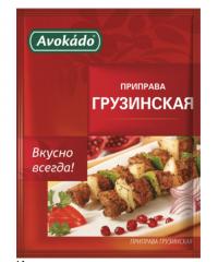 Приправа Грузинская Avokado 25г