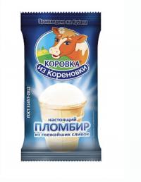 КИК Мороженое Пломбир в вафельном стаканчике 100г, Россия