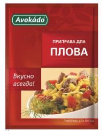 Приправа для плова Avokado 25г