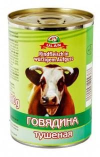 Тушенка говяжья, Ulan 400g