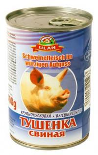 Тушенка свинная крупнокусковая выс.сорт, Ulan 400g