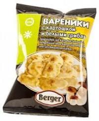 Berger,  Вареники с картофелем и белыми грибами, 500 g
