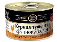 BEST TIME ТУШЁНКА КУРИНАЯ КРУПНОКУСКОВАЯ 400Г