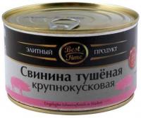 BEST TIME ТУШЁНКА СВИНАЯ КРУПНОКУСКОВАЯ 400Г